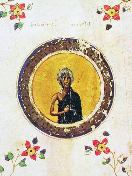 Maria-Egipteanca-manuscris-bizantin-s10-Athos-IN