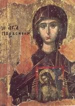 Parascheva-150-1