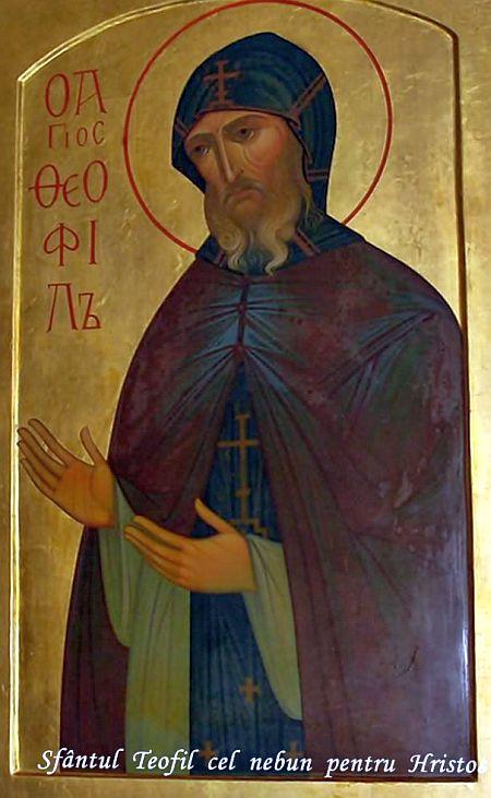 manastirea-kitaev-5