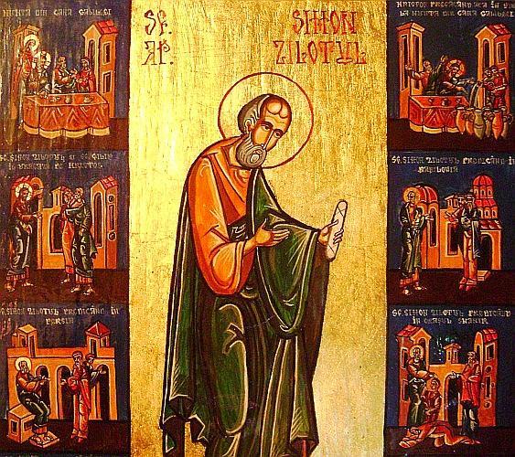 sfantul-apostol-simon-zilotul