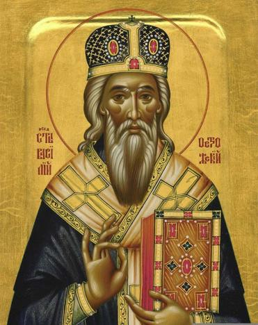 sv-basil-of-ostrog